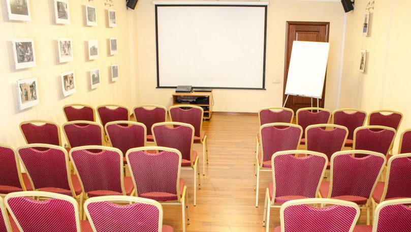 Небольшой конференц-зал в центре Краснодара
